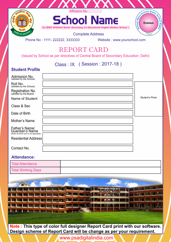 cbse report card software for 2017