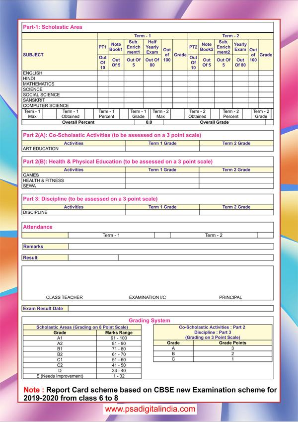 CBSE Report Card Software, CBSE Report Card Software 2019-20